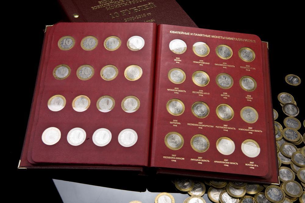 Сочинение про коллекцию монет монета николая второго 10 рублей