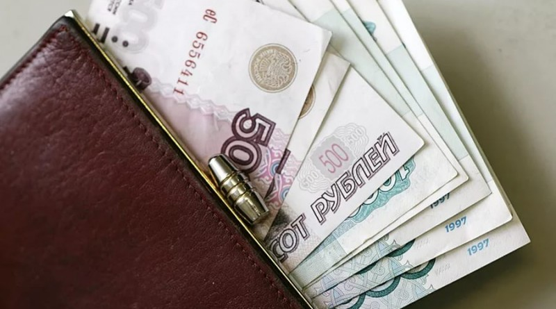 Расчет заработной платы в Краснодаре