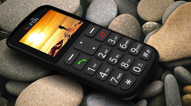 Кнопочные телефоны купить