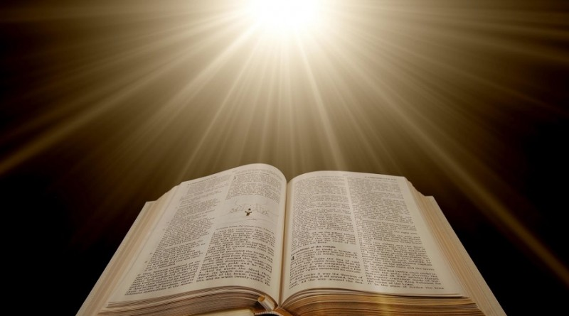 тайны библии