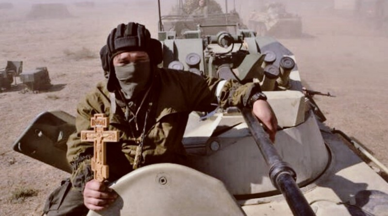 СМИ: Российские войска впервые введены в южную Сирию