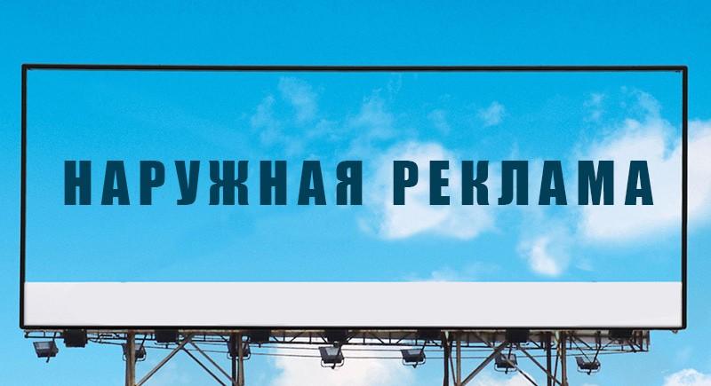 контекстная реклама заказать продвижение сайта smo продвижение социальных сетях баннерная