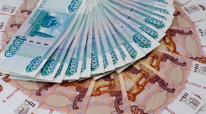 Как получить кредит в России онлайн на выгодных условиях