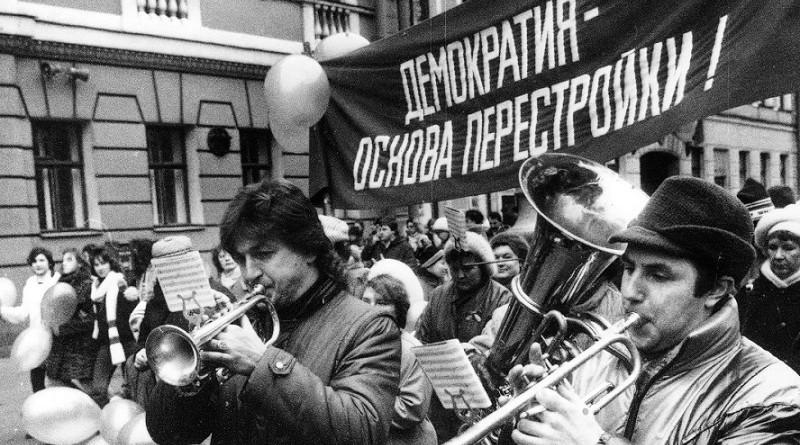 Перестройка Горбачева в СССР - или как была уничтожена экономика государства