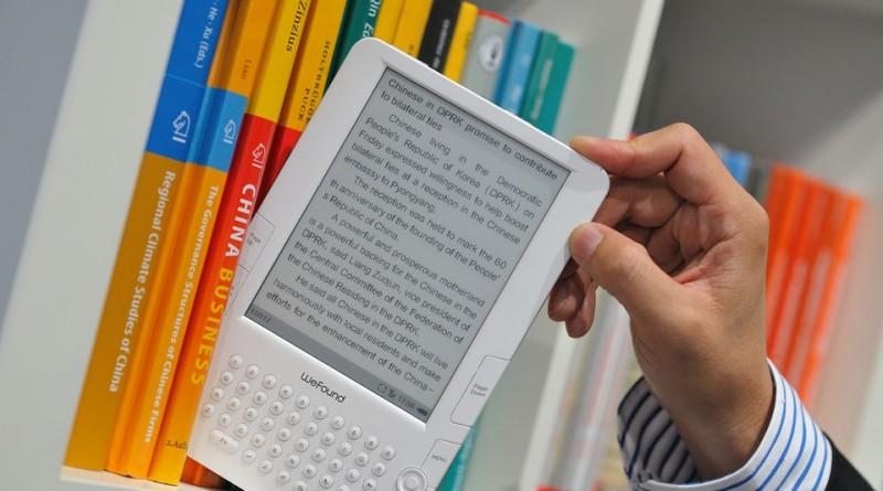 Электронная книга - как выбрать оптимальную модель