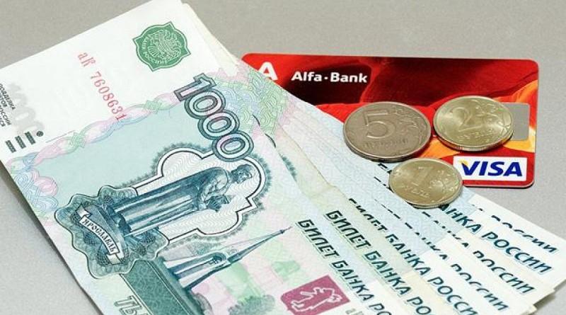 Кредит и микрокредит - отличия и где получить в России