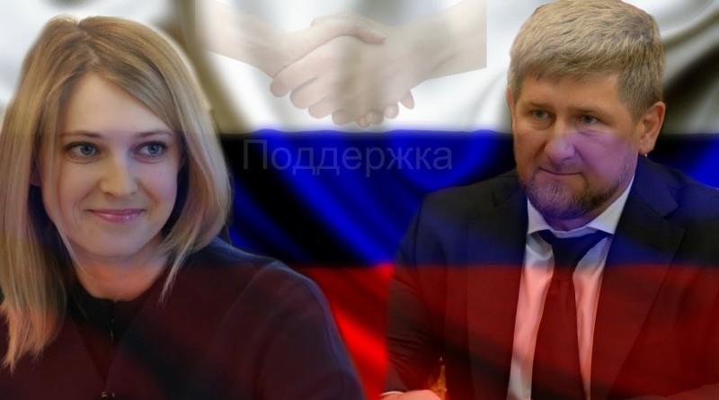 Поклонская и Кадыров призвали похоронить Ленина