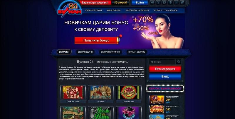 Игровые автоматы - как зарабатывать и причины популярности