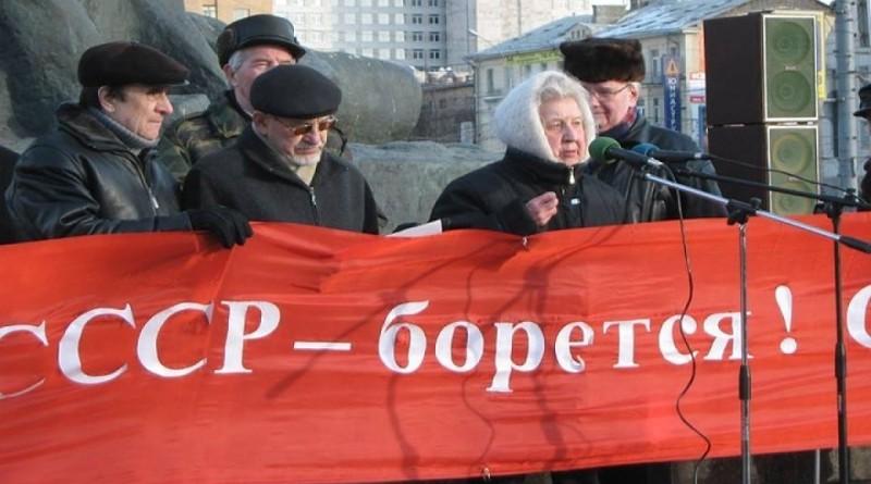 Референдум 1991 года: как обманули советских граждан