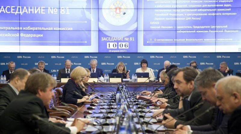Глава ЦИК заявила об иностранном вмешательстве в выборы президента РФ