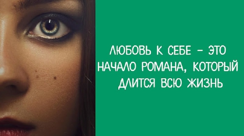 Makeup-Girl-View-Portrait