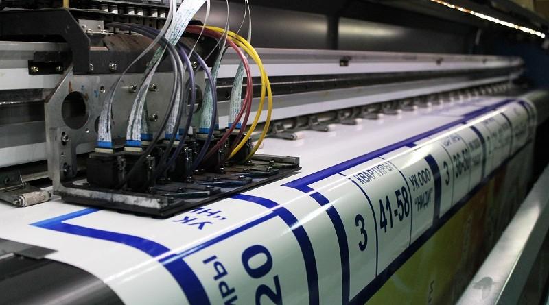 Широкоформатная печать в Москве - обзор компании BVPrint