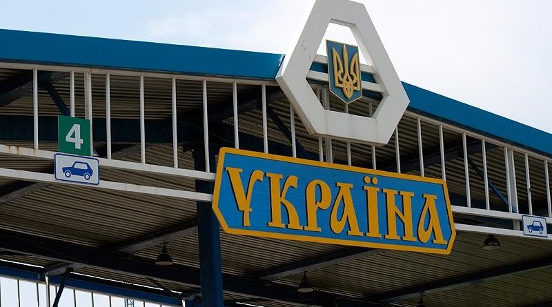 Приглашение для въезда в Украину - как получить и для чего необходимо