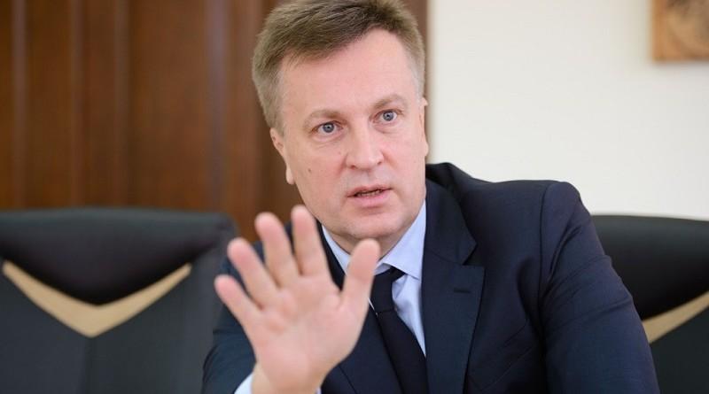 Газпром готовит ловушку Украине. Срочное заявление Наливайченко