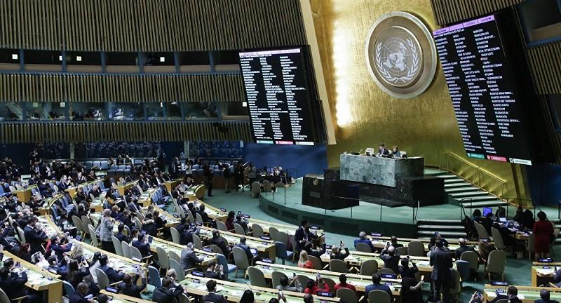 Путина предали? Почему Казахстан не поддержал РФ в ООН. Появилось объяснение