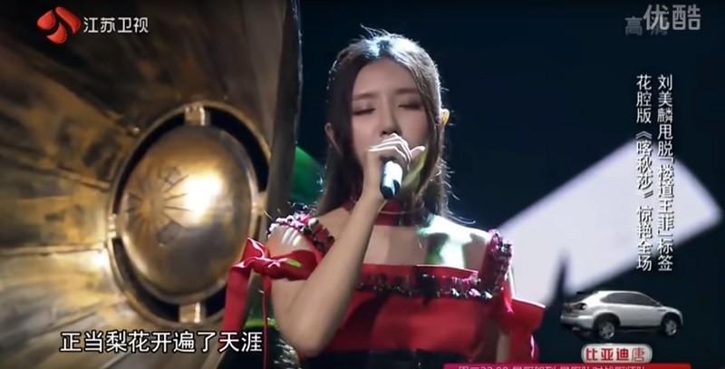 Катюша на китайском языке набрала более 2 млн просмотров в YouTube