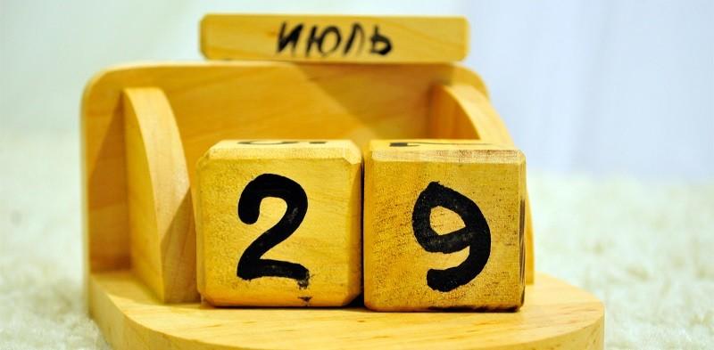 Какие праздники отмечаем 29 июля и кто родился в этот день