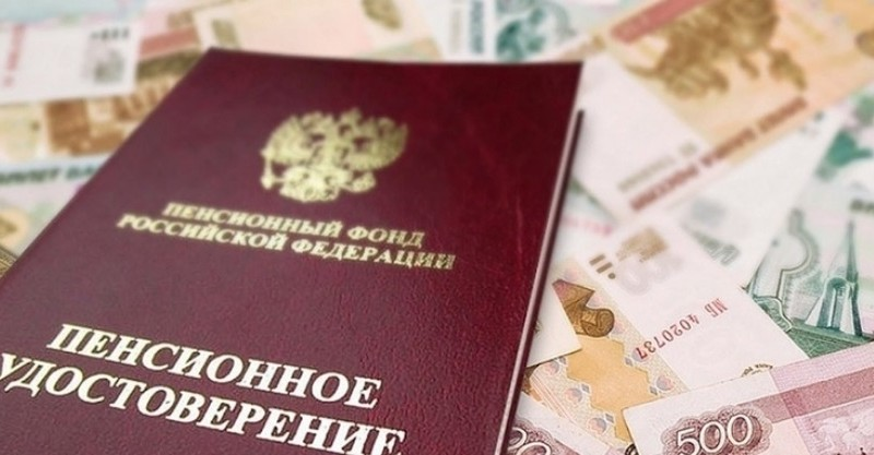 Как примут пенсионную реформу в России. Что сейчас происходит и чем закончатся протесты