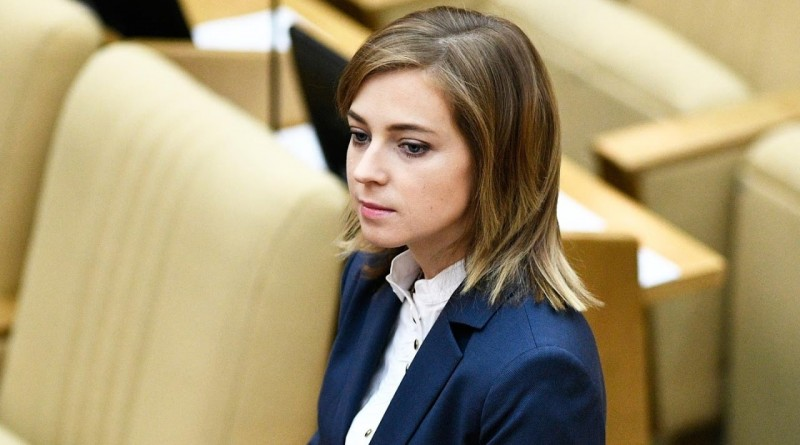 Заказ на Наталью Поклонскую: кто и зачем?