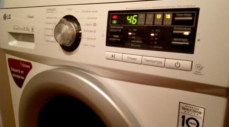 Где купить в России стиральную машину LG F12B8WDS7 с бесплатной доставкой