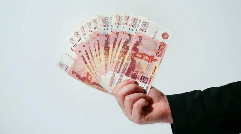 Как получить займ в России онлайн и что для этого необходимо