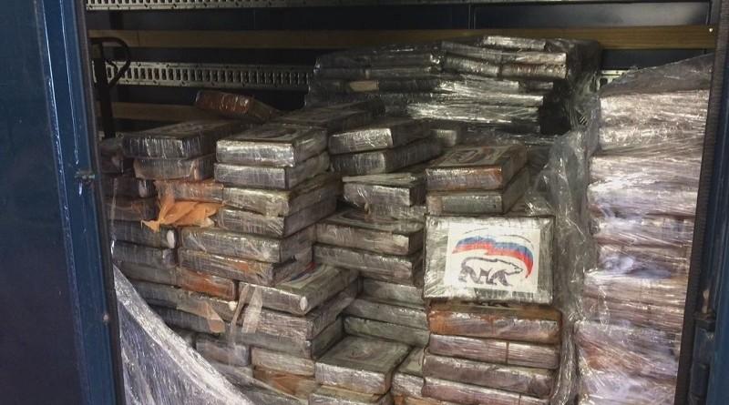 В Бельгии полиция перехватила две тонны наркотиков с логотипом «Единой России»