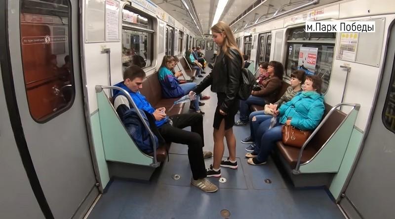 Феминистка из Санкт-Петербурга в метро атаковала мужчин с широко раздвинутыми ногами