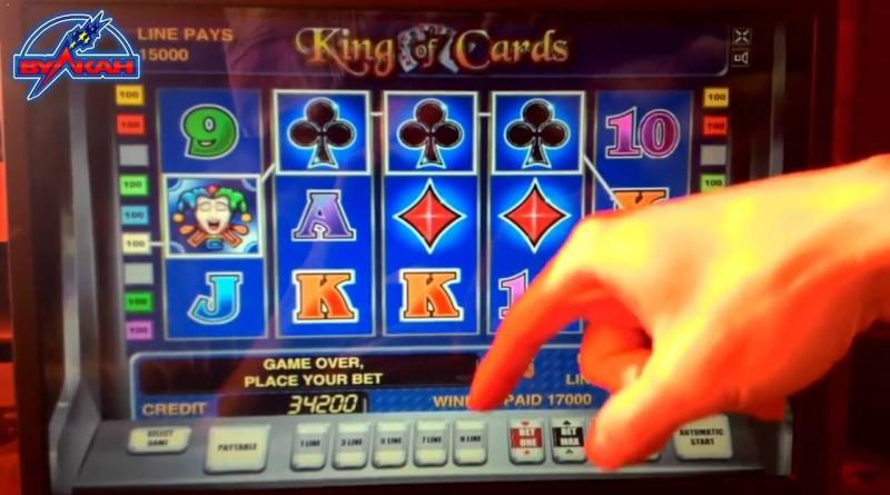 Особенности онлайн-казино Вулкан из-за которых тысячи игроков выбирают данное заведение