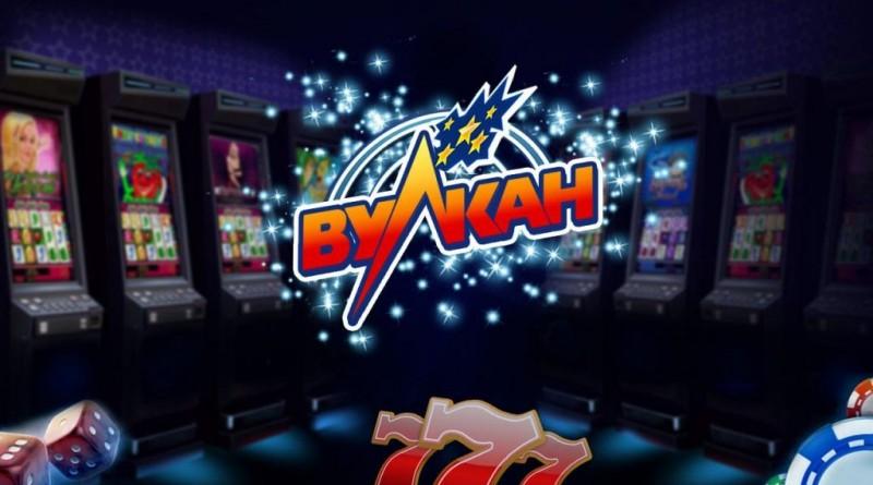 Чем характерно онлайн казино Вулкан и каковы преимущества