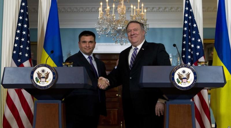 Украина совместно с США будут противостоять Кремлю. Официальное заявление Помпео