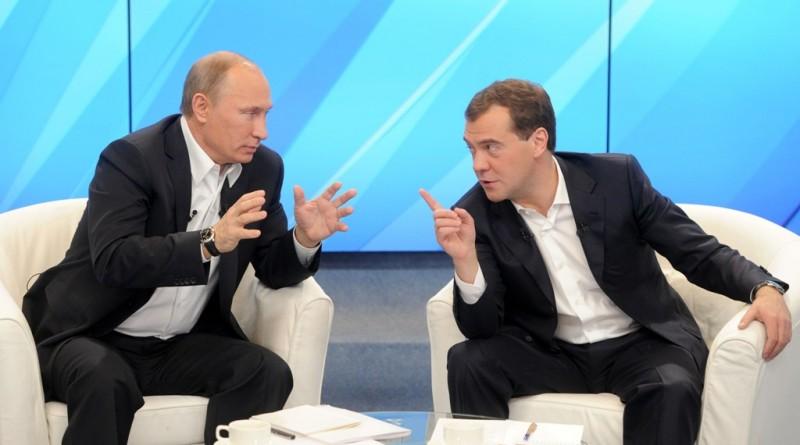 Stern: 60% россиян недовольны политикой Путина и Медведева