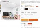 LED люстра потолочная — обзор Алиэкспресс