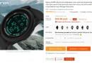 Спортивные часы Relogio Masculino от SANDA — обзор Алиэкспресс
