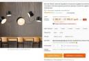 Подвесные светильники OKUDO для интерьера — обзор Алиэкспресс