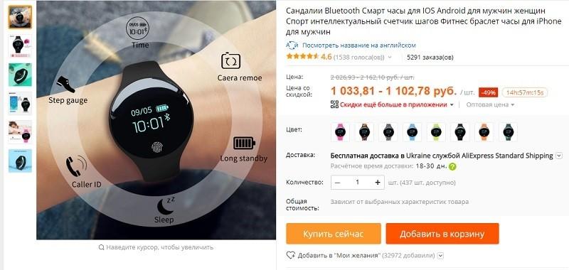 Sanda смарт часы для IOS Android для мужчин женщин - обзор АлиЭкспресс