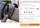 GETIHU DZ09 Smartwatch стильные смарт часы для мужчин — обзор Алиэкспресс