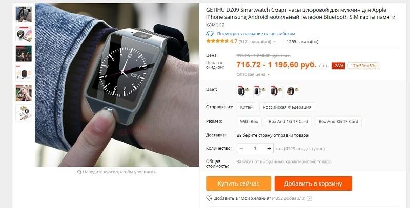 GETIHU DZ09 Smartwatch стильные смарт часы для мужчин - обзор Алиэкспресс