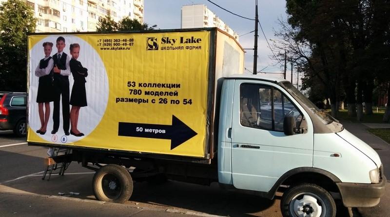 Реклама на автомобиле в Москве - чем выгоден данный формат