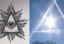 В небе над Чили появилось Всевидящее око