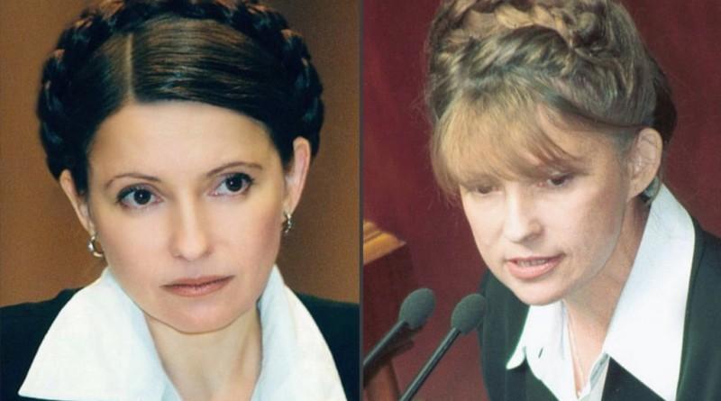 Как выглядела Юлия Тимошенко в былые годы (17 фото)