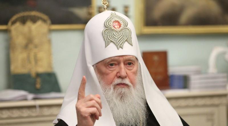 Как выглядел Филарет (Денисенко) до церковного раскола (17 фото)