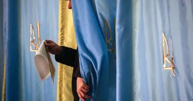 Кто станет президентом Украины и выиграет выборы в 2019 году — ГОЛОСУЙ В ОПРОСЕ