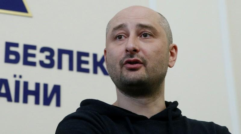 Аркадия Бабченко навсегда забанили в Facebook