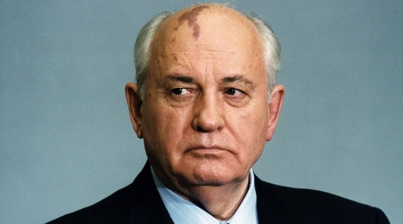 Кто подкупил Горбачёва и развалил СССР