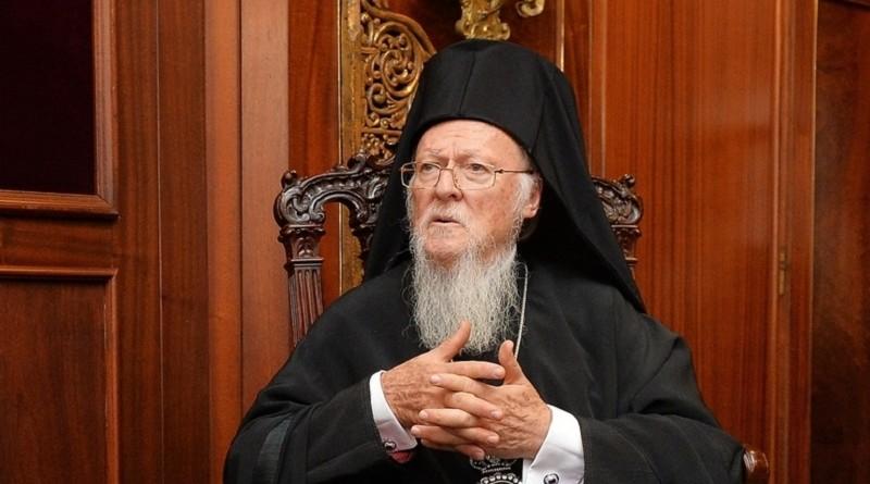 Патриарх Варфоломей оказался в изоляции. Опасность этнофилетизма возрастает