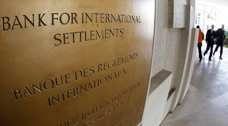 Как сионистский Банк международных расчётов помогал Гитлеру развязать Вторую Мировую войну