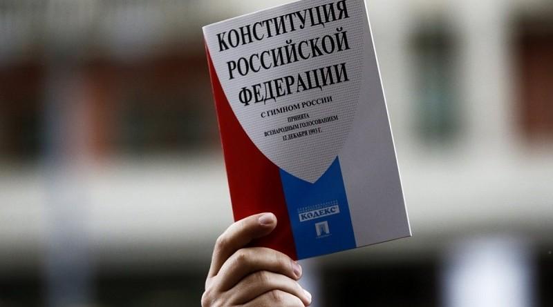 Конституцию России писали сионисты в США для контроля над русским народом