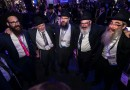 ХАБАД Любавич угрожает российскому еврейству по мнению российских СМИ