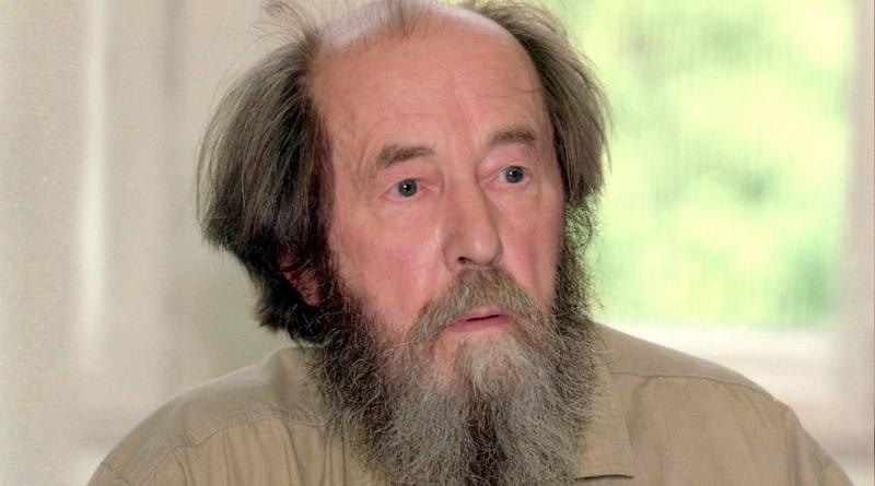 Немцы разоблачили Солженицына - врал и перекручивал факты