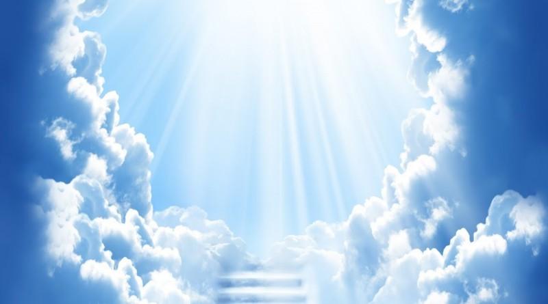 Существует ли Рай и как в него попасть человеку